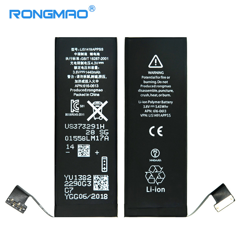 Eco Friendly Iphone 5 Battery Replacement Anti Explosion Iphone 5 Phone Battery